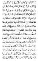 Juz\x27-4, Seite-62