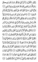 Juz-4, halaman-63