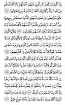 Juz-4, halaman-65