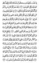 Juz-4, halaman-66