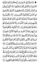 Juz-4, halaman-67