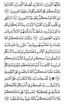 Juz-4, halaman-69