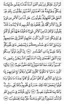 Juz-4, halaman-70