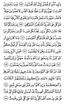 Juz-4, halaman-71