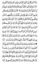 Juz-4, halaman-72