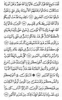 Juz-4, halaman-74