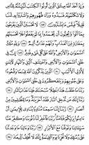 Juz-4, halaman-75