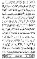 Juz-4, halaman-76