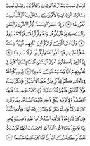Juz-4, halaman-78