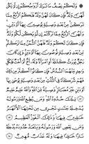 Juz-4, halaman-79