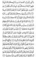 Juz-4, halaman-80