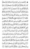 Juz\x27-5, Seite-82