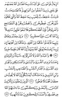 Джуз\x27-5, страница-84