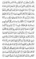 Джуз\x27-5, страница-85