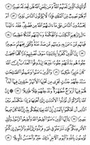 Джуз\x27-5, страница-87