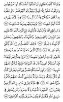 Джуз\x27-5, страница-89
