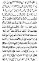 Джуз\x27-5, страница-90