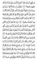 Джуз\x27-5, страница-91