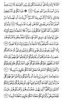 Джуз\x27-5, страница-92