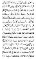 Джуз\x27-5, страница-93
