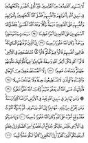Джуз\x27-5, страница-94