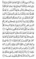 Джуз\x27-5, страница-95