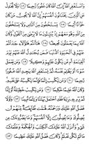 Джуз\x27-5, страница-96