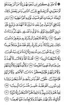 Джуз\x27-5, страница-97