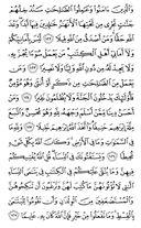 Джуз\x27-5, страница-98