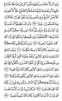 Джуз\x27-5, страница-99