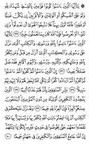 Джуз\x27-5, страница-100