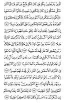 Джуз\x27-5, страница-101