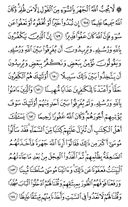 Juz\x27-6, Seite-102