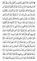 Juz-6, halaman-102