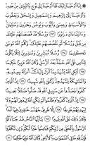 Juz-6, halaman-104