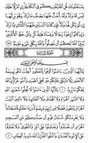 Juz-6, halaman-106