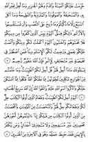 Juz-6, halaman-107