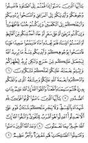 Juz-6, halaman-108