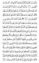 Juz-6, halaman-109