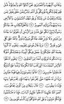 Juz-6, halaman-111