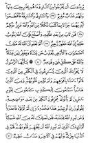 Juz-6, halaman-114