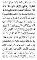 Juz-6, Página-115