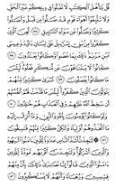 Juz-6, halaman-121