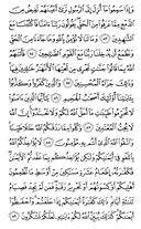 Juz\x27-7, Seite-122
