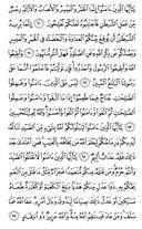 Djuz\x27-7, Pagina-123