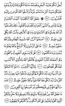 Djuz\x27-7, Pagina-124