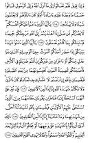 Djuz\x27-7, Pagina-125
