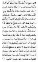 Djuz\x27-7, Pagina-126