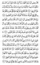 Djuz\x27-7, Pagina-127