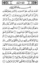 Djuz\x27-7, Pagina-128